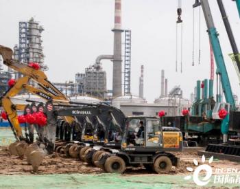 <em>中国石化</em>投资51.7亿元优化扬子石化炼油结构