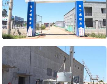 国电投海上风电及陆上集控运维中心项目稳步推进