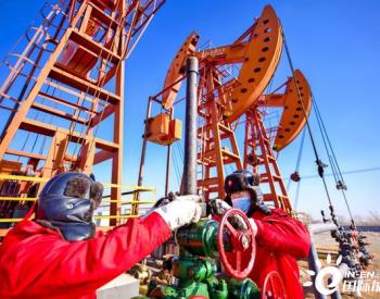 中国石油辽河油田<em>采油</em>对标示范工程显成效 主要技术指标全面优化