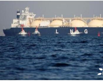 2022年亚洲液化天然气需求增长将放缓