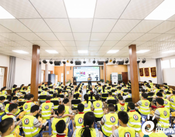 2021道达尔能源道路安全训练营正式启动
