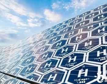 光伏企业密集布局 推动绿电绿氢耦合发展