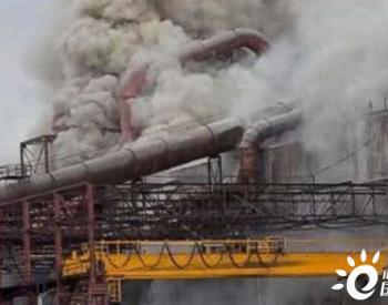 美国科罗拉多州一钢铁厂发生爆炸 致8人受伤