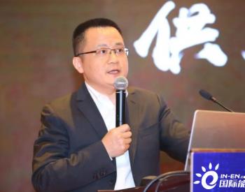 <em>孙中林</em>:以工业互联网赋能供应链数字化管理