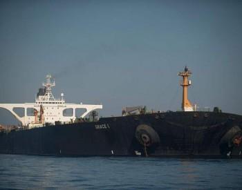 美媒:美国扣押伊朗油轮卖掉船上200万桶石油 获利7亿元