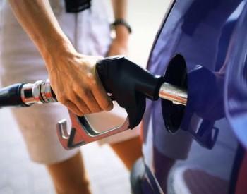 经济复苏需求旺盛 <em>国际油价</em>6月1日大涨