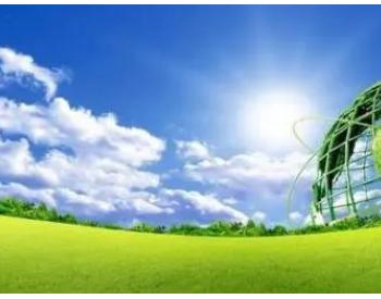 南非可再生能源采购7年后重燃投标人投资热情