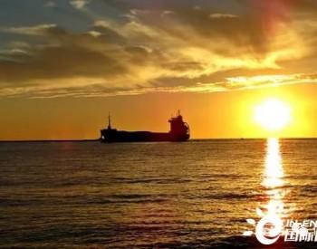 历史性判决后,关于2050净零排放目标,航运业高度紧张!