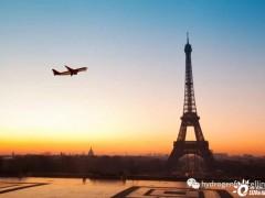 通过11个相关项目,巴黎机场将变身为氢能枢纽