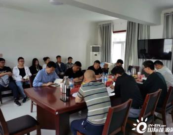 陕西黄龙崾崄乡50MW风电项目顺利通过竣工初步验收