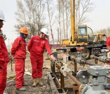 中国石化东北地区首座储气库建成投产