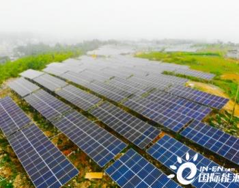 建设规模52MW!贵州乡村振兴重点<em>农业光伏电站</em>首批并网发电