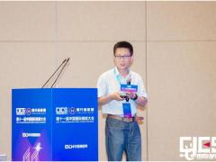 科华数据侯朝勇:高渗透下新型电力系统的挑战及储能价值