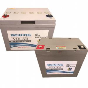 BEINING北宁蓄电池AGV系列动力型AGV小车专用