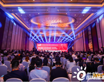 SNEC第十五届(2021) 国际太阳能光伏与<em>智慧能源</em>(上海)大会隆重开幕