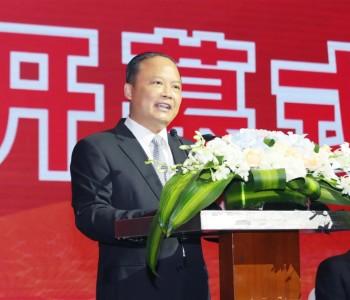直击SNEC | 刘汉元主席:发挥光伏企业带头作