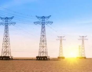 南方电网:加快构建新型电力系统 为大湾区发展注入绿色新动能