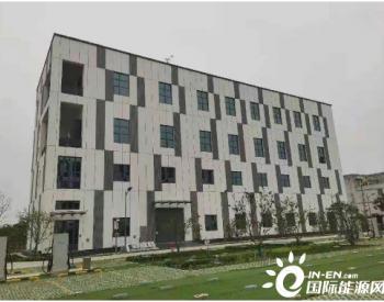 国家重点研发计划示范项目庞东中心站完成启动送电