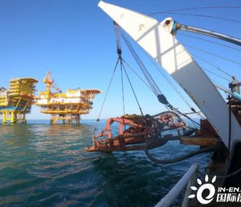 我国首个海上<em>油田</em>群岸电改造项目完成主海缆敷设