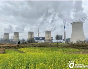 国家电投贵州金元黔西电厂完成2021年脱硝超低排放改造