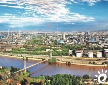 中国石油发布2020年环保公报:去年甲烷排放强度下降6%
