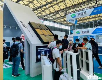 嘉盛光电携光伏碳中和解决方案!强势亮相2021年上海光伏展