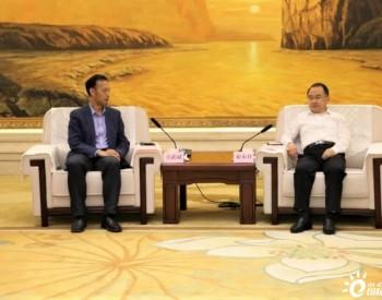 三峡能源与山东省滨州市座谈 持续推进风电<em>装备制造业</em>发展