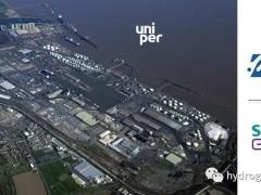 优立普华、西门子能源、丰田通商&英吉利港口为伊明赫姆港基于绿氢的脱碳应用提交联合竞标申请