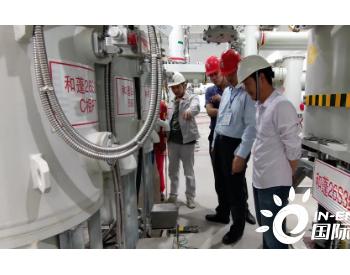 国家电投800兆瓦<em>海上风电项目</em>H4#陆上集控中心受电一次成功!