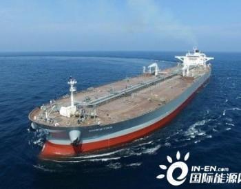 现代重工集团再获2亿<em>美元</em>3艘原油船订单
