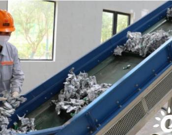 上海生活垃圾分类循环产业新探索:牛奶盒变身新型