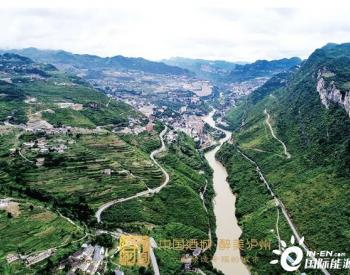 云贵川三省共同立法,赤水河流域保护条例获表决通