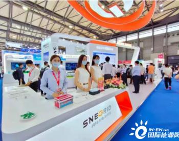 直击SNEC 2021   尚特杰携新品强势出圈