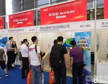 直击SENC丨运维电力光伏电站机器人新品发布会