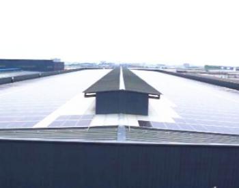 江南新兴产业集中区:<em>光伏建筑一体化</em> 绿色能源打造绿色园区
