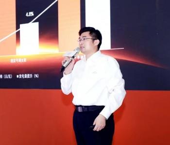 专为中国市场而生,中信博无线同步可调支架重磅发