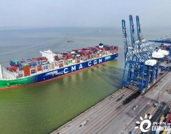 广州港南沙港区迎来首艘液化天然气动力集装箱船
