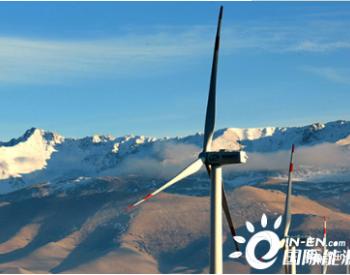 <em>国家能源集团</em>与甘肃省战略签约
