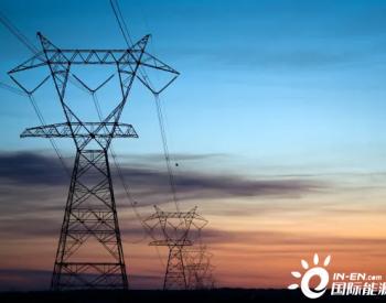 巴拿马计划斥资10亿<em>美元</em>建造天然气发电厂