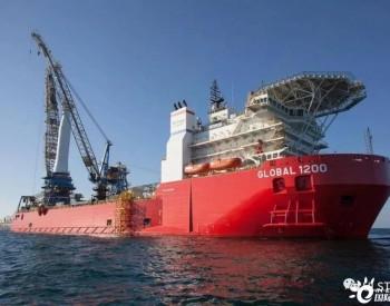 乌斯坦设计安装船Global 1200助力中国海上风电