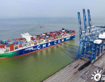 """全球最大的LNG动力集装箱船""""达飞皇家宫殿""""缓缓靠泊南沙二期"""