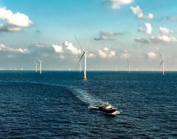 风从海上来 | 走进国内离岸距离最远的海上风电场