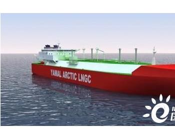 瓦锡兰获大宇造船6+2艘北极项目LNG船配套订单