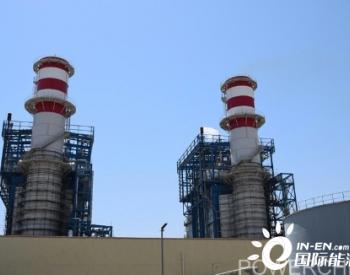中国电建伊拉克鲁迈拉<em>电站项目</em>1号机组并网一次成功