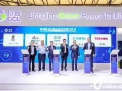 签约多家氢能合作伙伴,协鑫正式进军氢能产业