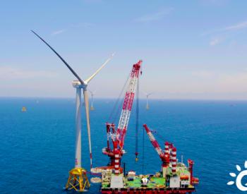 中交三航局海上风电安装项目完成了本月第16台风机安装