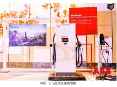 """安全推进""""碳中和"""",<em>ABB</em>核心技术助力电动交通行业生态有序演进"""