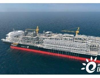 大船集团建造!MODEC获挪威国油巴西最大<em>FPSO</em>合同