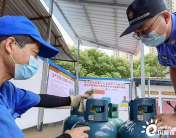 河南省周口市中心城区瓶装液化气末端配送车辆全面启动