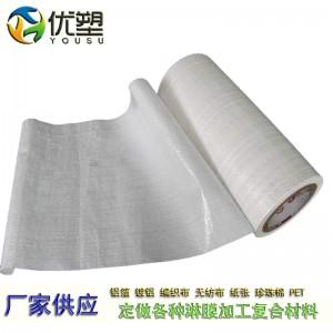 编织布淋膜、编织布复合膜、淋膜编织袋、编织袋淋膜、淋膜编织